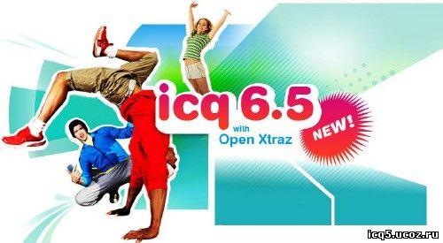 Rambler ICQ 6.5